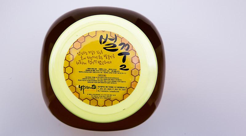 2018년산 아카시아 햇꿀 판매